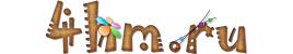 For Hand Made - интернет магазин заготовок для декупажа